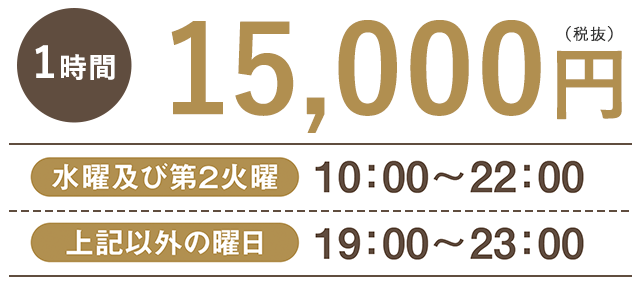 Kスタジオ コスプレ 料金表