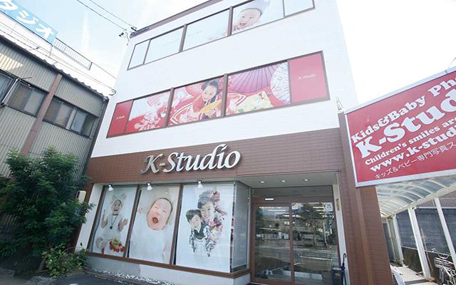 草薙キッズ店